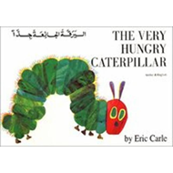 Produktbilde for Very Hungry Caterpillar in Arabic and English (BOK)