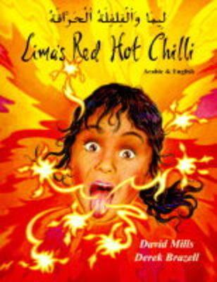 Lima's Red Hot Chilli in Arabic and English (BOK)