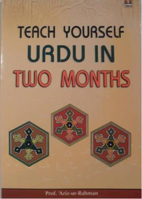 Teach Yourself Urdu in Two Months (BOK)