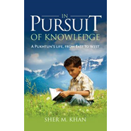 In Pursuit Of Knowledge (BOK)