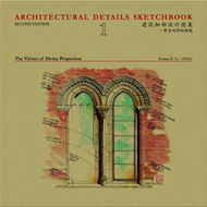 Architectural Details Sketchbook (BOK)