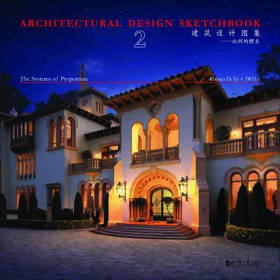 Architectural Design Sketchbook (BOK)