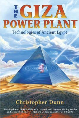 Giza Power Plant (BOK)