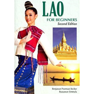 Lao for Beginners (BOK)