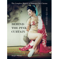 Behind The Pink Curtain (BOK)
