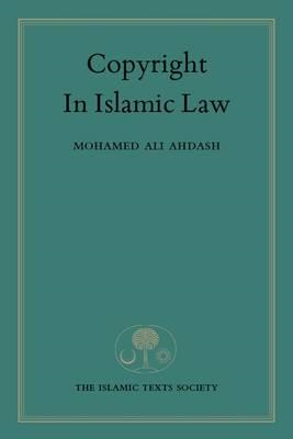 Copyright in Islamic Law (BOK)