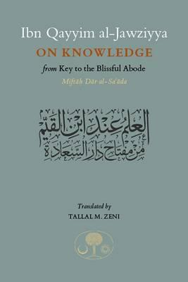 Ibn Qayyim on Knowledge (BOK)