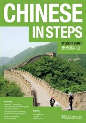 Chinese in Steps (BOK)