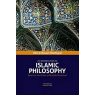 Introduction to Islamic Philosophy (BOK)