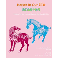 Horses in Our Life (BOK)