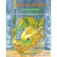 Dragons in Our Life (BOK)