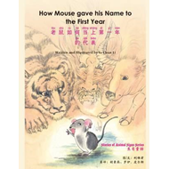 How Mouse Gave His Name to the First Year (BOK)