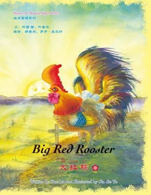 Big Red Rooster (BOK)