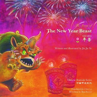 Story of the New Year Beast (BOK)