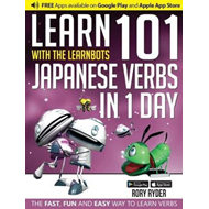 Learn 101 Japanese Verbs in 1 Day with the Learnbots (BOK)