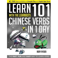 Learn 101 Chinese Verbs in 1 Day with the Learnbots (BOK)