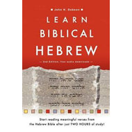 Learn Biblical Hebrew (BOK)