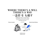 Where There's a Will There's a Way (BOK)