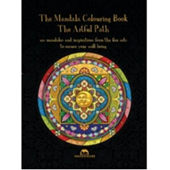 Mandala Colouring Book (BOK)