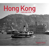 Hong Kong Then and Now (BOK)