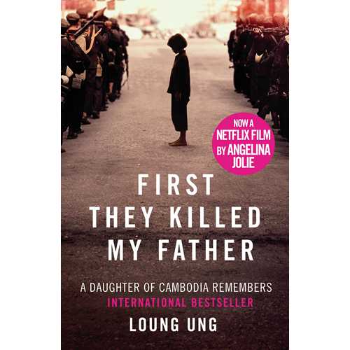 First They Killed My Father (BOK)
