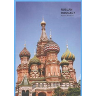Ruslan Russian 1: a communicative Russian course. Student Wo (BOK)
