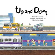 Up and Down (BOK)