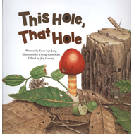 This Hole, That Hole (BOK)