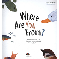 Where Are You From (BOK)
