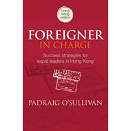 Foreigner in Charge (BOK)
