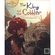 King and the Cobbler (BOK)