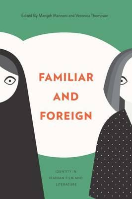 Familiar and Foreign (BOK)