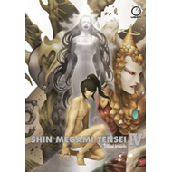 Shin Megami Tensei IV: Official Artworks (BOK)