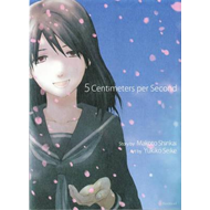 5 Centimeters Per Second (BOK)