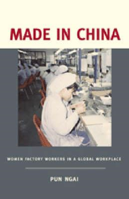 Made in China (BOK)