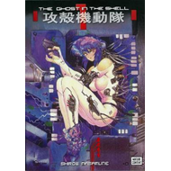 Produktbilde for Ghost In The Shell, The: Vol. 1 (BOK)