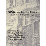 Written in the Dark (BOK)