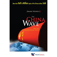 China Wave, The: Rise Of A Civilizational State (BOK)