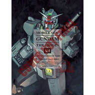 Mobile Suit Gundam: The Origin Volume 12 (BOK)