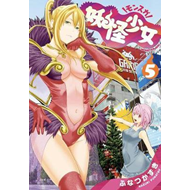 Produktbilde for Yokai Girls, Vol. 5 (BOK)