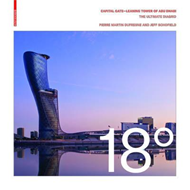 18 Degrees: Capital Gate - Leaning Tower of Abu Dhabi (BOK)