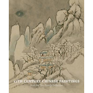 17th Century Chinese Painting from the Tsao Family Collectio (BOK)