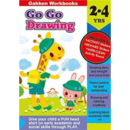 Go Go Drawing 2-4 (BOK)