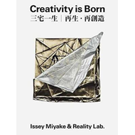 Creativity is Born (BOK)