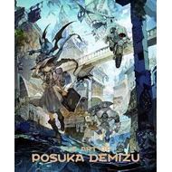 Art of Posuka Demizu (BOK)