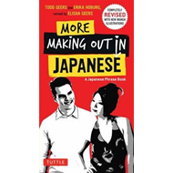 Produktbilde for More Making Out in Japanese (BOK)