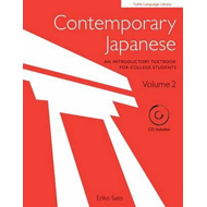 Contemporary Japanese Volume 2 (BOK)
