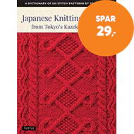 Produktbilde for Japanese Knitting Stitches from Tokyo's Kazekobo Studio - A Dictionary of 200 Stitch Patterns by Yok (BOK)