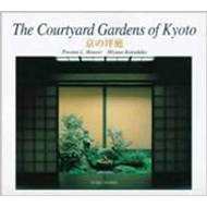 Courtyard Gardens of Kyoto (BOK)