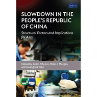 Slowdown in the People's Republic of China (BOK)